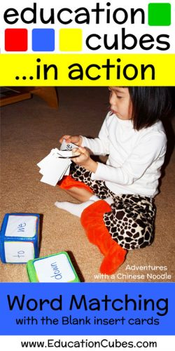 Education Cubes Word Matching